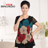 Quinquagenarian summer 2013 female mother clothing plus size top t-shirt 40 women's summer 2013