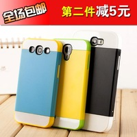 1 Piece Double Color Hard Soft Hybrid Drop Resistance Case For Samsung Galaxy S3 S4 Note 2 i9300 i9500 N7100 Colorful Case