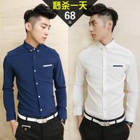 Autumn male shirt slim solid color long-sleeve shirt male fashion shirt white men's clothing