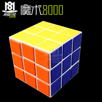 Instant reduction magic cube the reductionism magic cube full magic props