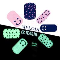 Melodi luminous fairy series nail art french nail polish oil film eco-friendly maternity