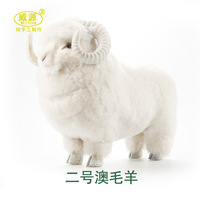 Handmade artificial animal artificial sheep wool genuine sheep leather p044