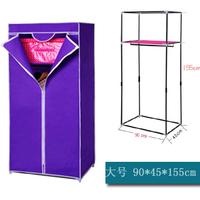 90cm single wardrobe cloth wardrobe simple wardrobe y