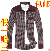 Far east autumn long-sleeve shirt male casual shirt male long plaid shirt male long-sleeve slim men's clothing