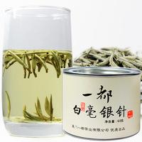60g Silver Tip Pekoe Fuding White Tea 2013 Spring Bai Hao Yin Zhen Baihaoyinzhen Silver Needle Tea Chinese Health Care White Tea