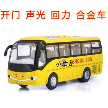 Free Shipping Toy car school bus mini bus car model of the bus acoustooptical WARRIOR