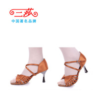 Dance shoes women's high adult Latin dance shoes soft sole shoes isointernational dance shoes