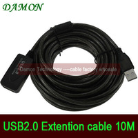 1pcs usb2.0 usb extension cable 10m 33ft data cable build-in IC extention repeater cable A male to A female by China Post