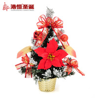 Christmas countertop decoration 30cm red white decoration christmas tree 140g