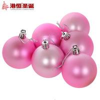 Christmas tree decoration 6cm pink matte christmas ball 6 60g