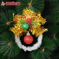 Christmas tree decoration 11 8cm acrylic circle lobbing 2 70g