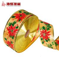 Christmas decoration supplies 6.3 200cm gold print ribbon 10g
