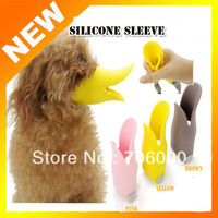 New 6 pcs/ lot Cute Silicone Duckbilled Muzzle Anti Bite Stop Barking S M L three size Available Pet product