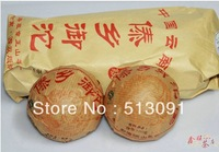 2008 Premium Yunnan puer tea,Old Tea Tree Materials Pu erh,1000g/Lot Ripe Tuocha Tea +Free shipping