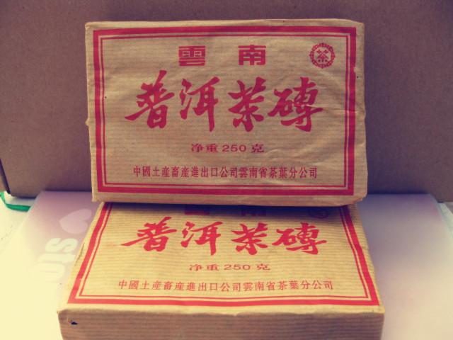 2002 Year Old Puerh Tea 250g Puer Ripe Pu er pu er pu erh Tea PC57
