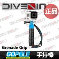 Gopole grip handheld stick grenade gopro