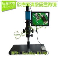 K130c digital microscope video microscope vga optical microscope