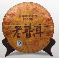 Promotion 100% natural 5 years 357g Menghai Chinese yunnan Puerh tea puer tea pu er the China organic matcha health care