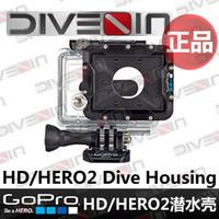 Gopro hd hero2 submersible dive waterproof housing