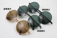 Retro Style Men Women's Metal Frame Round Sunglasses High Fashion Designer Brands 2013 New Free Shipping