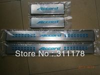 Free shipping! 4 pcs ACCORD 2013 Stainless steel door sill for ACCORD 2013