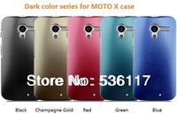Factory wholesale fashion case for Motorola Xphone mobile phone cover for Moto X phone colorful plastic Anti-fingerprint case