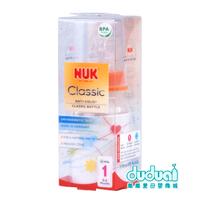 Free shipping Nuk40.743 . 724 110ml pp multicolour cartoon bottle belt 1 silica gel in the hole