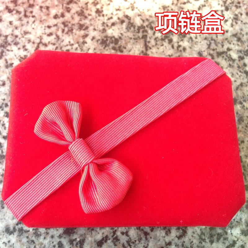 Free shipping Quality velvet fabric necklace box pendant box(China (Mainland))