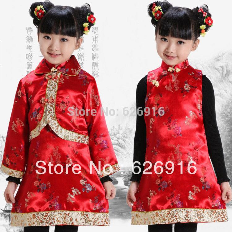 ملابس يابانية تقليدية -Chinese-Baby-Girl-R