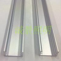 Led 5050 5630 hard led strip aluminum tank aluminum tank jewelry counter wall lights