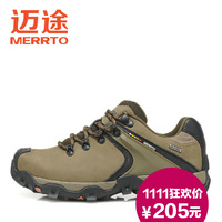 2013 lovers outdoor waterproof walking shoes slip-resistant wear-resistant fashion outdoor shoes men m18211