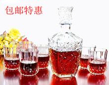wholesale wine glass bottle