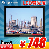 Soncci 15 metal shell led display lcd anti-static wall touch
