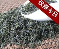 2014 superior green tea 500g  West Lake China biluochun green tea High quality organic