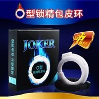 Cariac joker complex ring adjustable long short lock ring fine delay ring