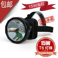 15w caplights glare t6 charge outdoor flashlight led 18650 miner's lamp