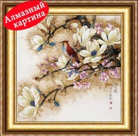 Free shipping DIY diamond painting cross stitch kit Chinese style Magnolia DM110301