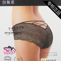 3 box 6698 women's trigonometric sexy panties modal lace transparent cutout box