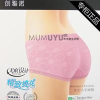 6850 women's jacquard seamless bamboo fibre trigonometric panties