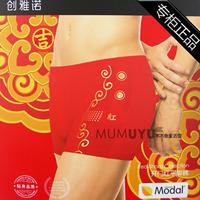9850 male modal panties red