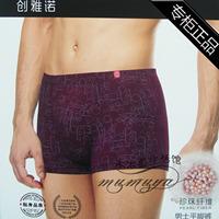 9399 male pearl fiber panties boxer shorts