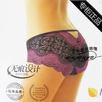 2132 women's modal lace sexy seamless panties