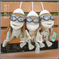 Birthday gift plush toy gift Christmas crazy frog doll