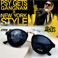 Retro Star Style Round Metal Frame Cat Eye Women Men's Sunglasses Brand Designer 2013 Free Shipping