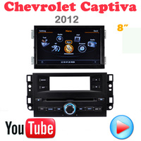 Car DVD For Captiva Chevrolet 2012 2013 GPS Car PC console Multimedia 3G wifi Navigation HD touch video Factory Price Free Map