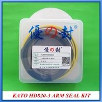 NOK BUCKET CYLINDER SEAL KIT FOR EXCAVATOR  KATO HD820-3