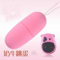 Cow wireless remote control frequency conversion mute waterproof single vibration tiaodan female masturbation fun supplies