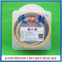KATO HD1430-3  EXCAVATOR  BUCKET CYLINDER  SEAL KIT