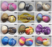 Line 100% Lamb wool   yarn knitting line 246    30color  1pieces=100g