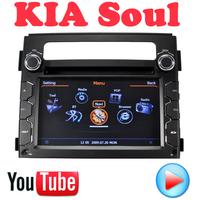 Car DVD For Kia Soul 2012 2013 chevrolet GPS Car PC Multimedia 3G wifi Navigation Navi HD video Factory Price Free Map card